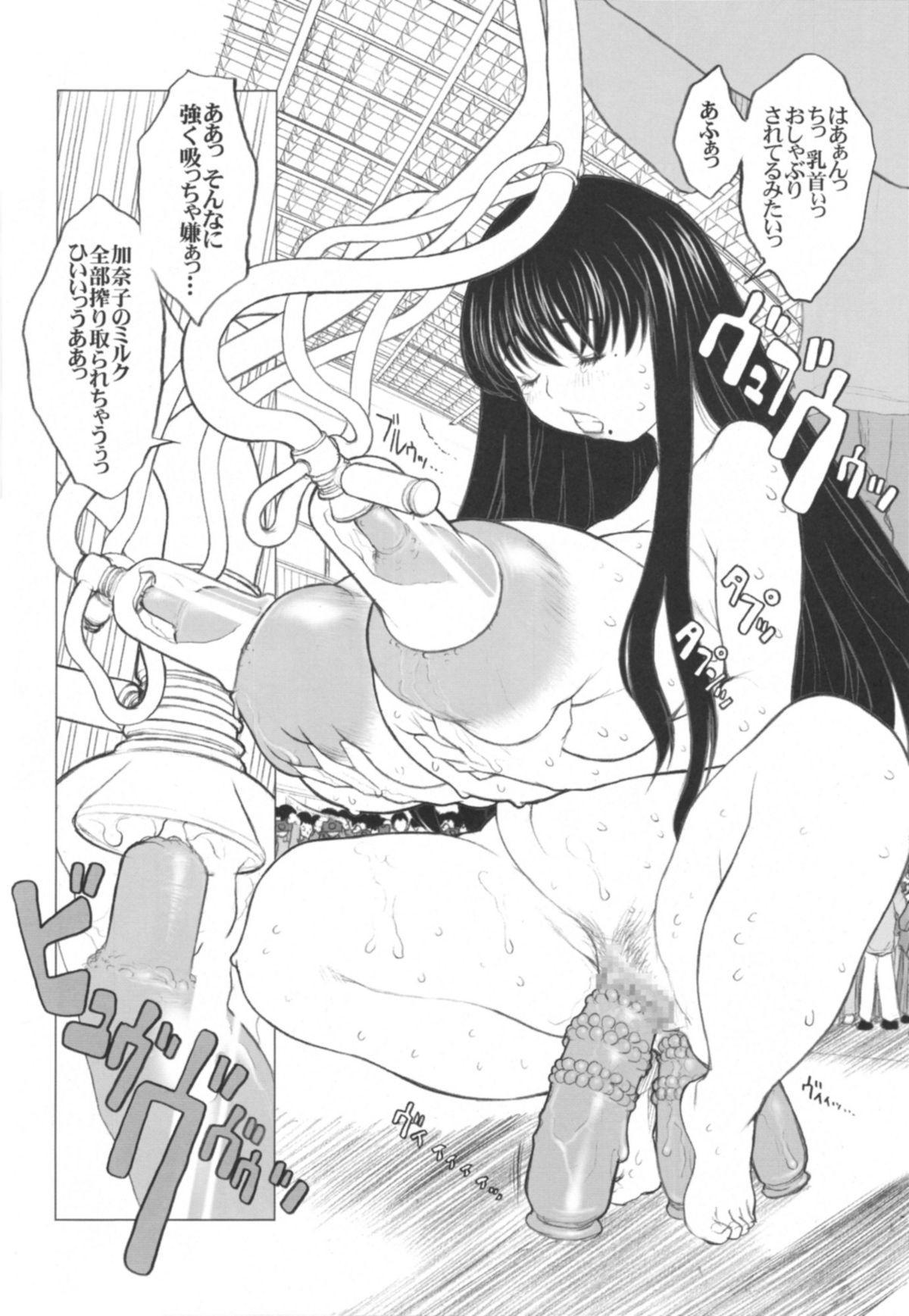 Ki Genshiken 24