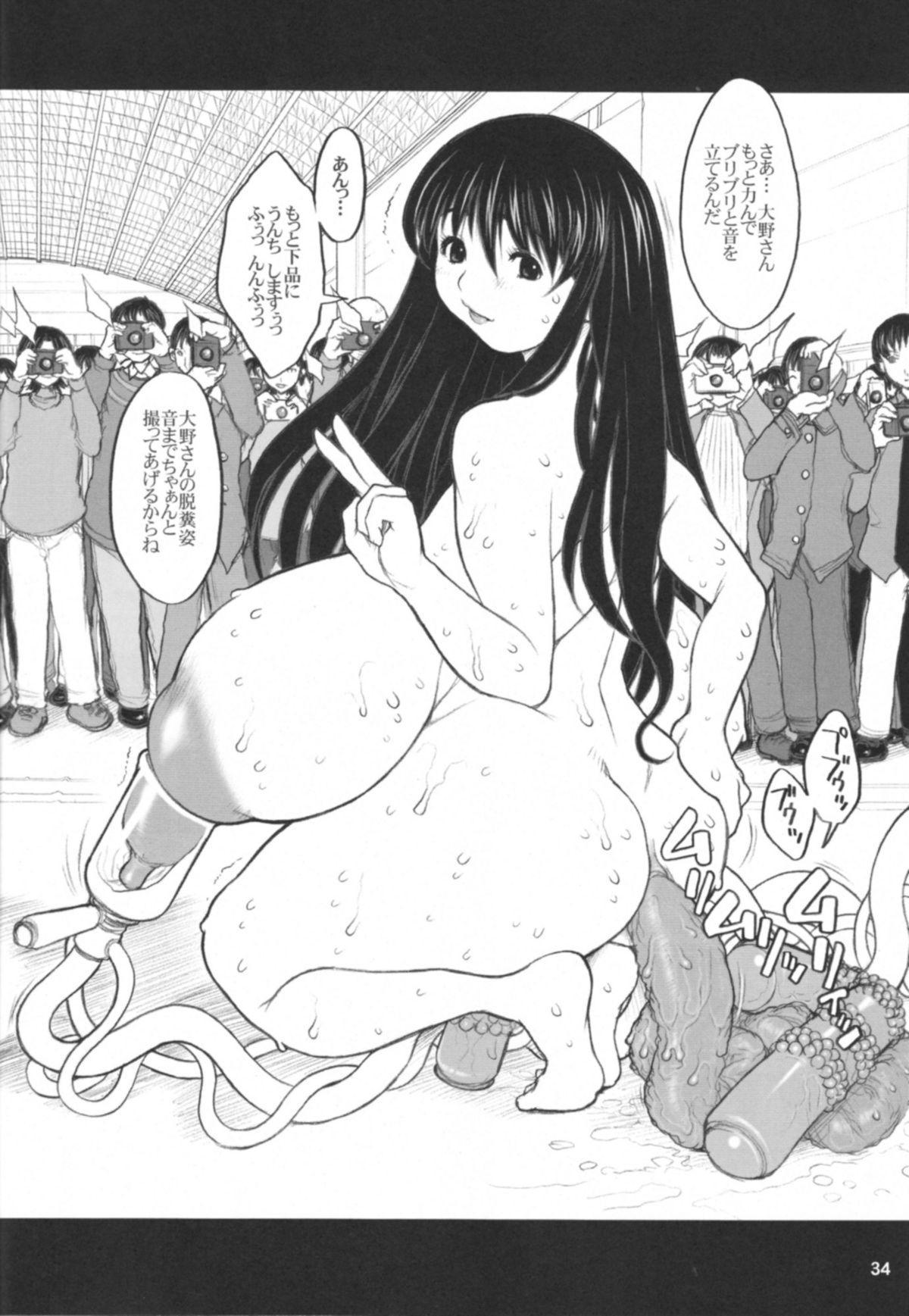 Ki Genshiken 32
