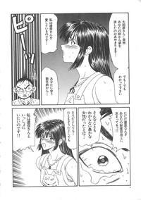Hitozuma Ryoujoku 9