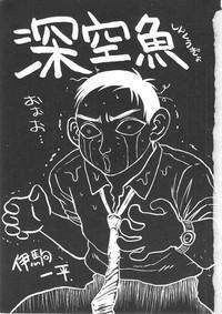 Hitozuma Ryoujoku 6
