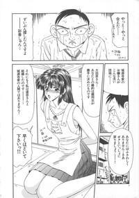Hitozuma Ryoujoku 7