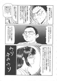 Hitozuma Ryoujoku 8