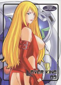 Over King 03 1