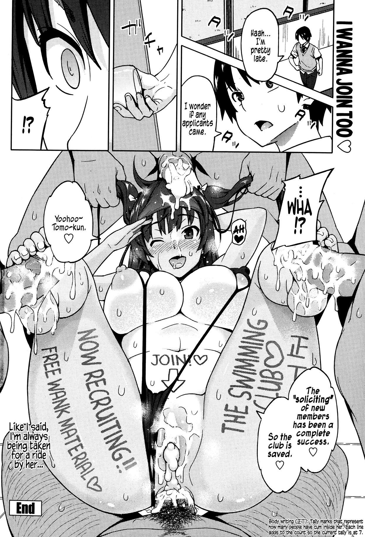 Kanyuu Shoujo   Mischievous Girl 17