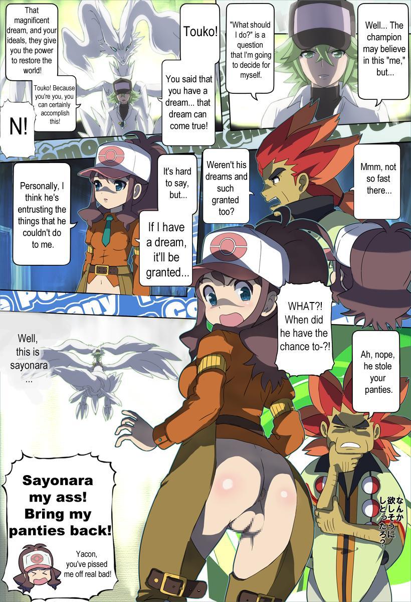 Pokemon Company 19