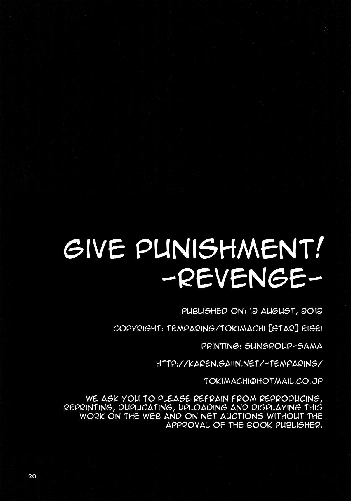 (C82) [Temparing (Tokimachi Eisei)] Seisai Shiteyaru! -REVENGE- | Give Punishment! -Revenge- (Saikyou Densetsu Kurosawa) [English] {doujin-moe.us} 18