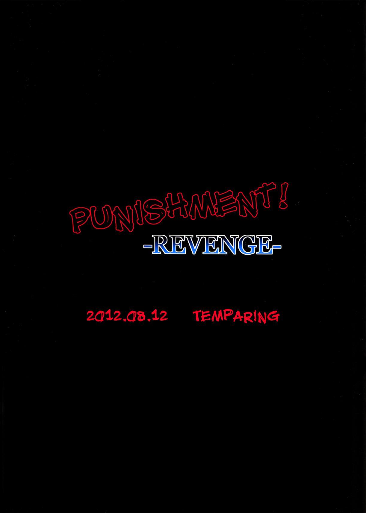 (C82) [Temparing (Tokimachi Eisei)] Seisai Shiteyaru! -REVENGE- | Give Punishment! -Revenge- (Saikyou Densetsu Kurosawa) [English] {doujin-moe.us} 25