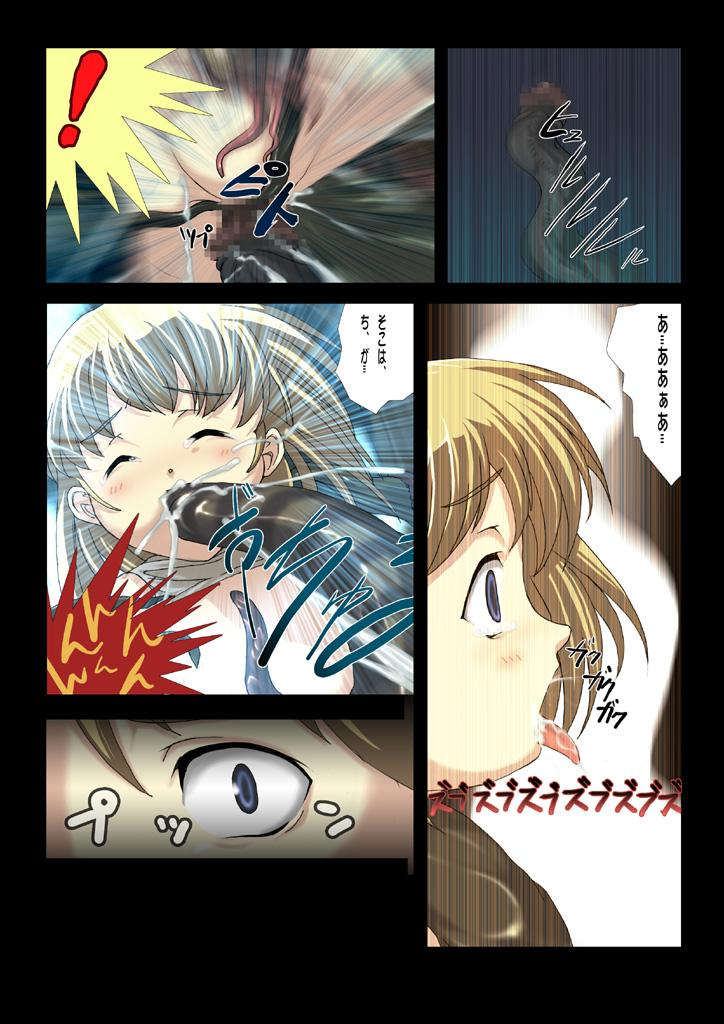 Nobi-tan no Daimakyou 14