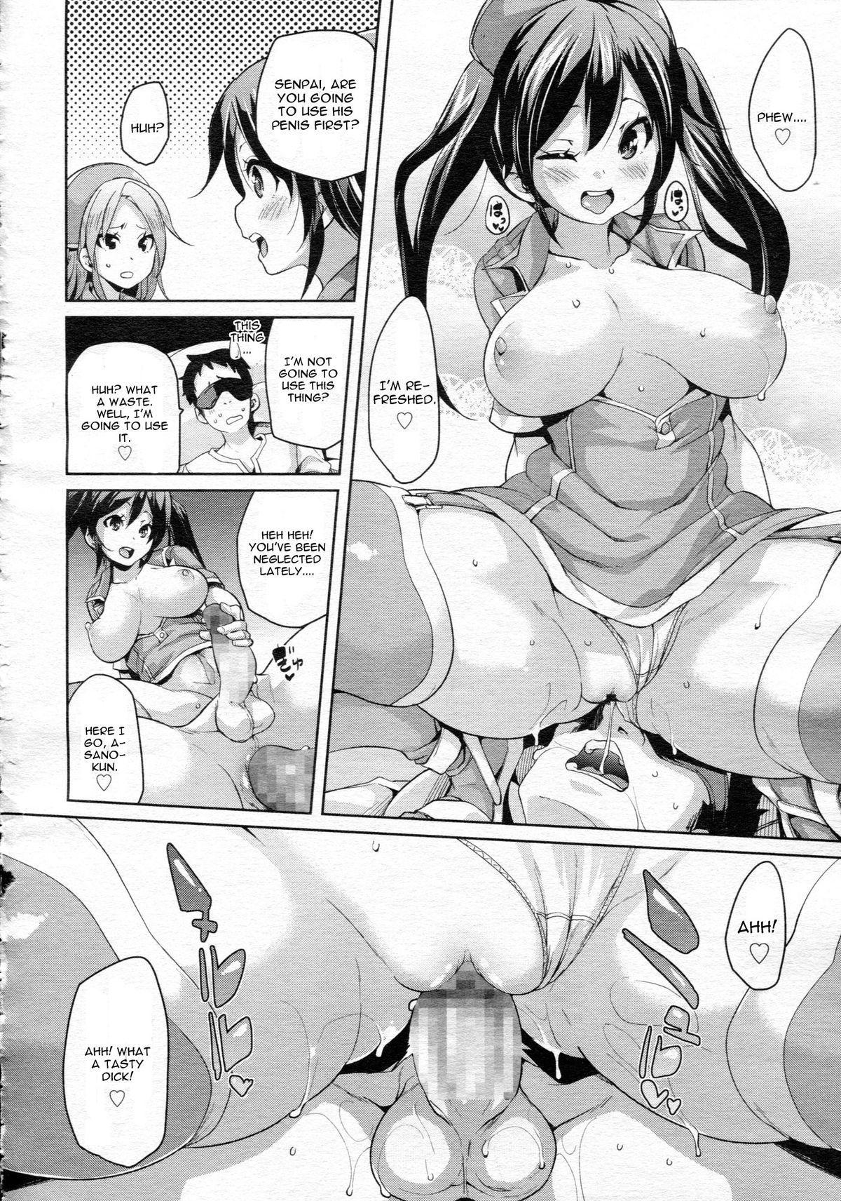 Iryouyou nara Daijoubu   If It's For Medical Use, Then It's Okay! 17