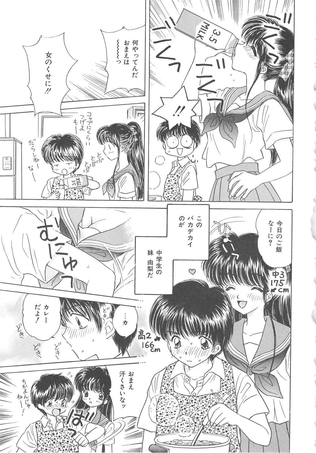 Shojyo Koutan 148