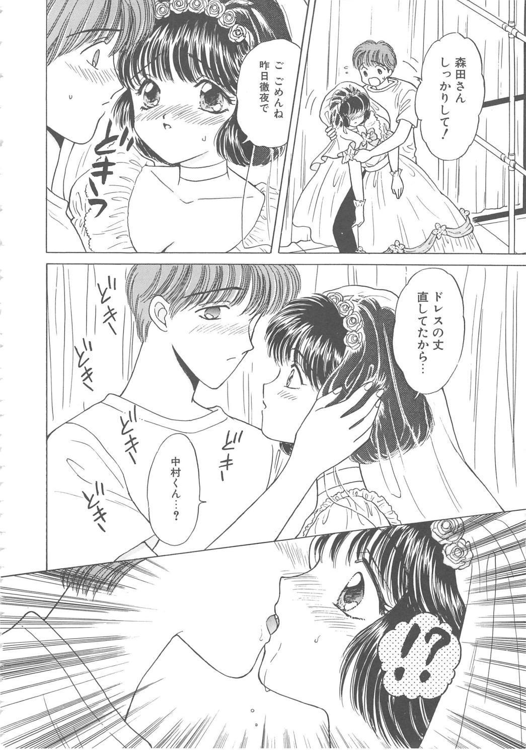Shojyo Koutan 75