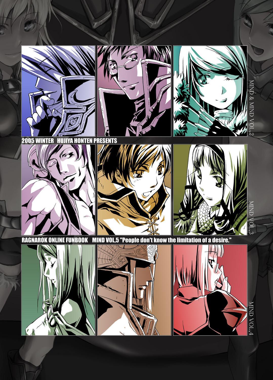 MIND vol. 05 - Hito wa Yokubou no Kagiri wo Shiranai 25