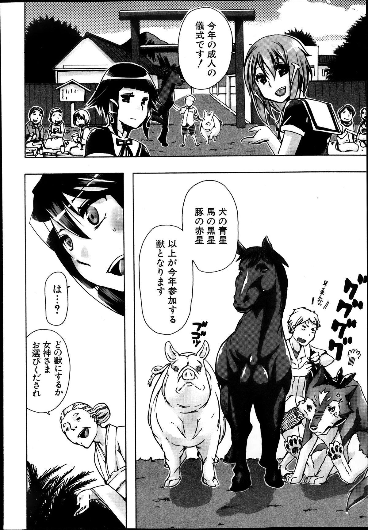 BUSTER COMIC 2013-11 202