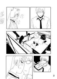 Hibiki Manga Rakugaki 1