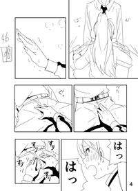 Hibiki Manga Rakugaki 3