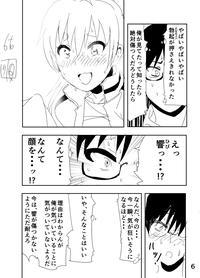 Hibiki Manga Rakugaki 5