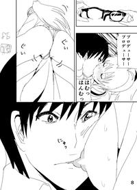 Hibiki Manga Rakugaki 7