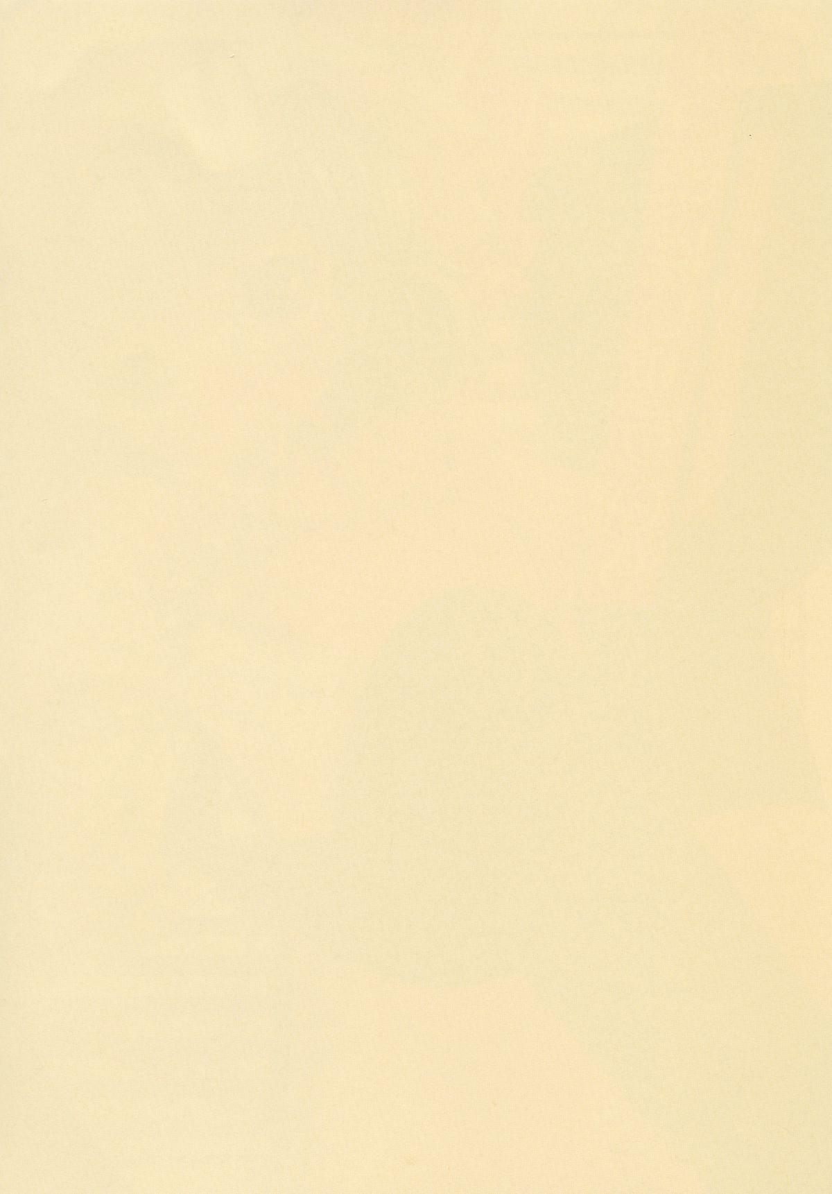 [Lolipop Complete (Koiko Irori)] Kakko Nijuuichi -Ojou-sama no Yuuwaku- (Touhou Project) [Digital] 1