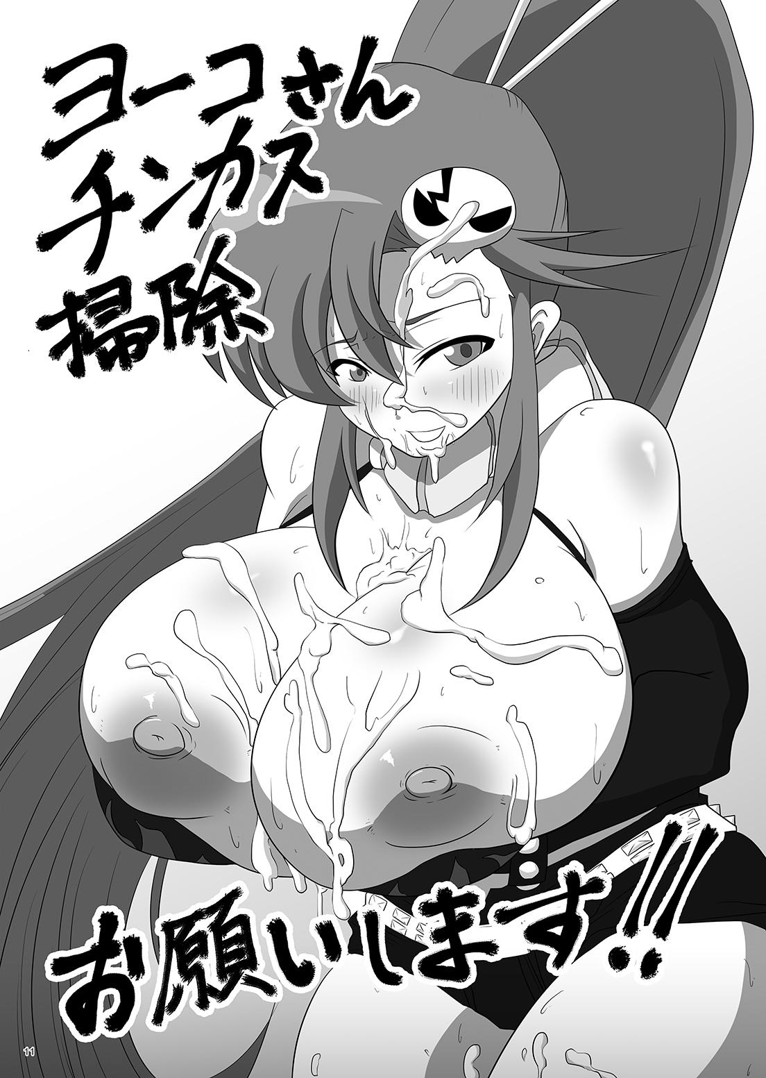 Bakunyuu Chitai wo Abakare Ikimakuru Heroine Tachi 9