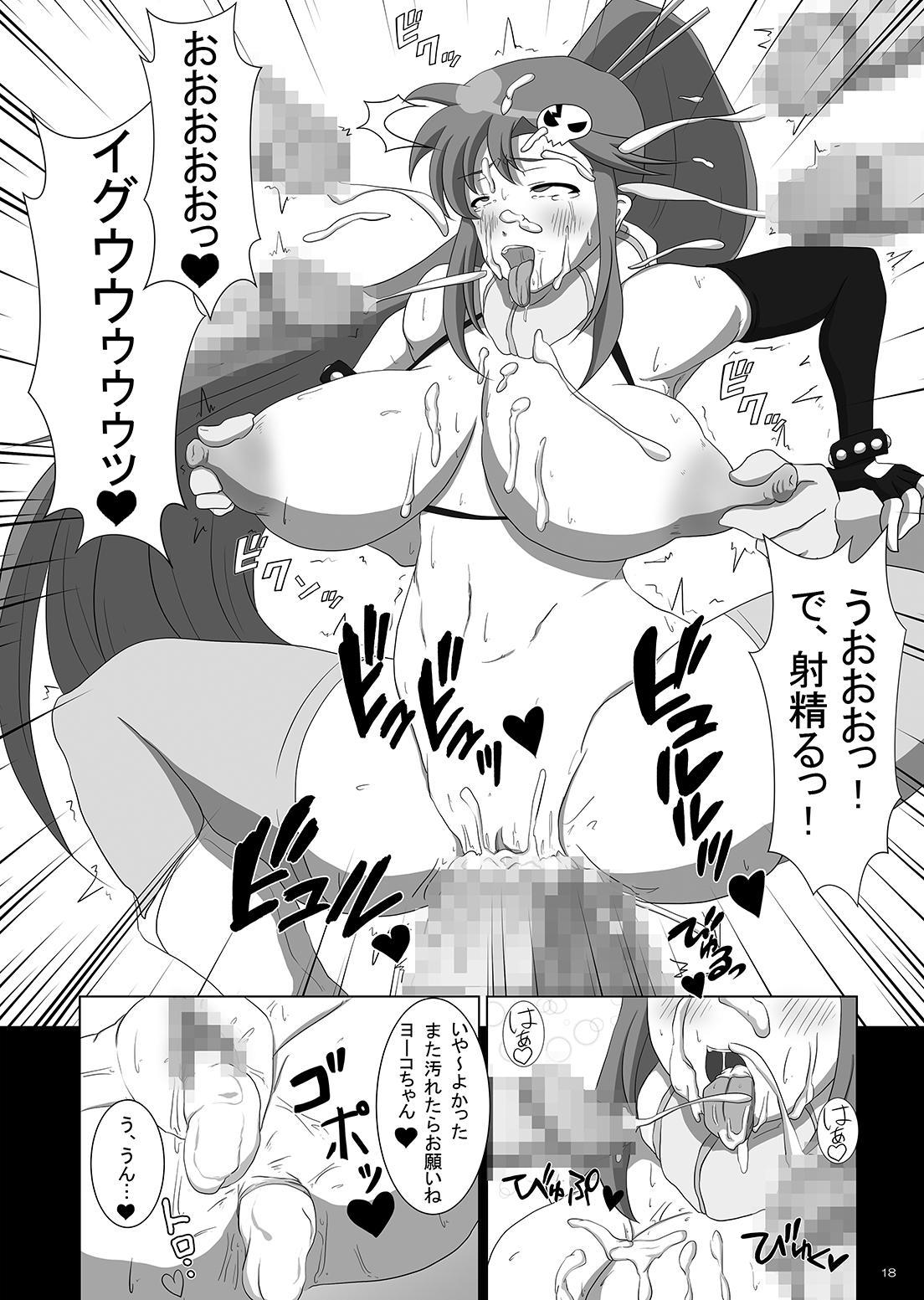 Bakunyuu Chitai wo Abakare Ikimakuru Heroine Tachi 16