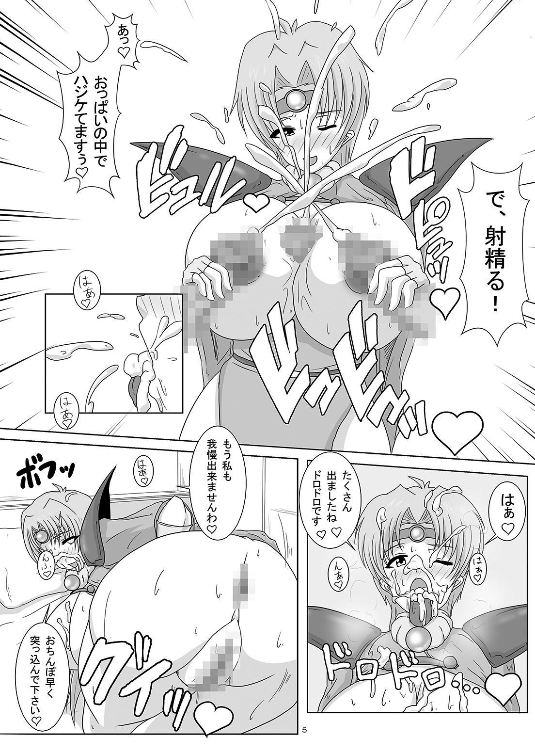 Bakunyuu Chitai wo Abakare Ikimakuru Heroine Tachi 3