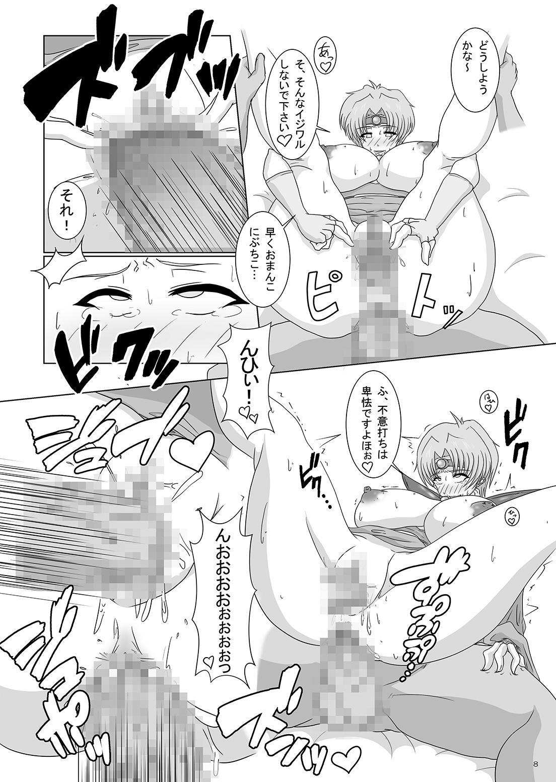 Bakunyuu Chitai wo Abakare Ikimakuru Heroine Tachi 6