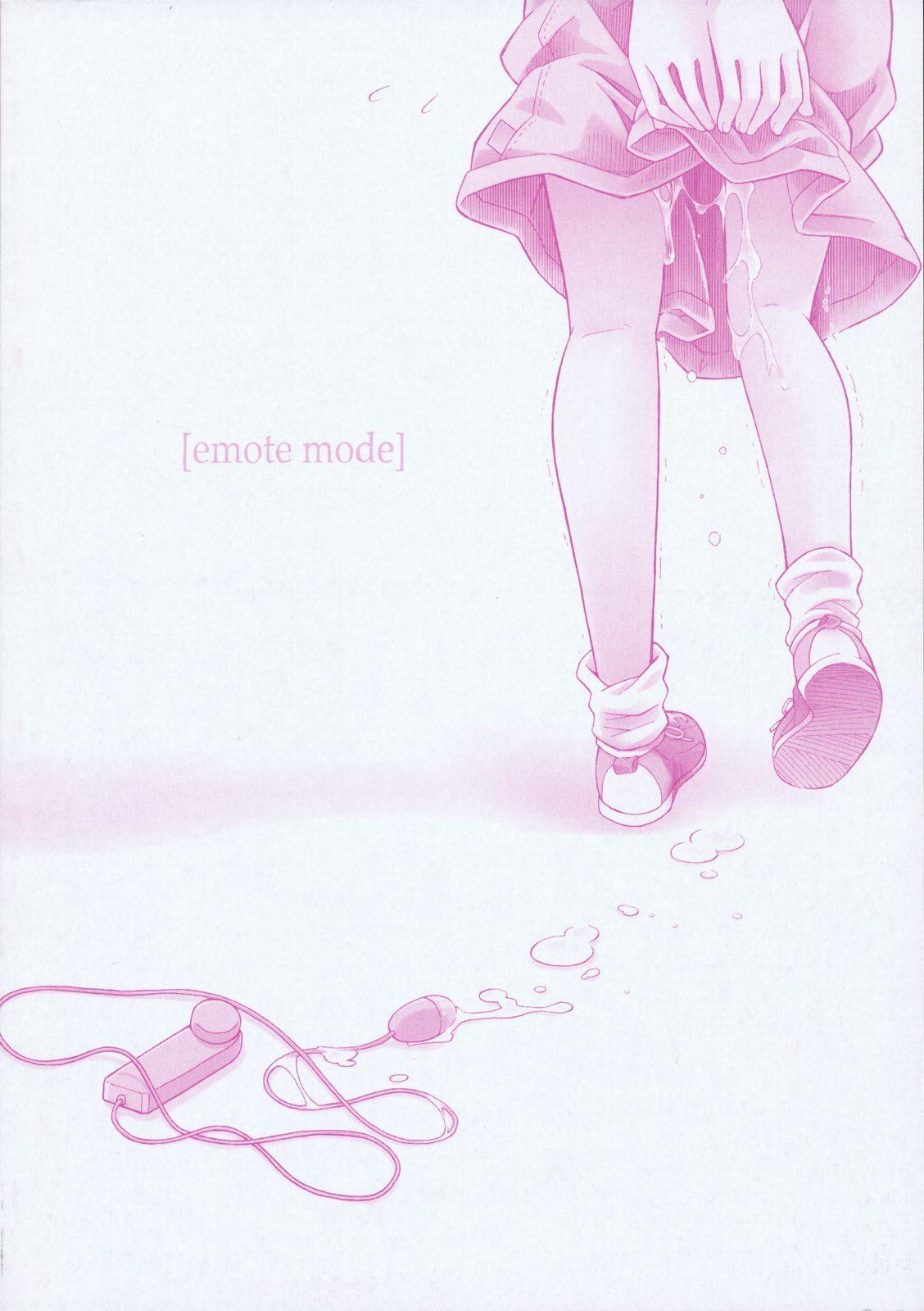 [kiR-Rin] Narcissus Chapter 3 (English) - a.k.a. Imouto / Emote Mode : Suisen no Hana no Numa no Fuchi (sensualaoi) 31