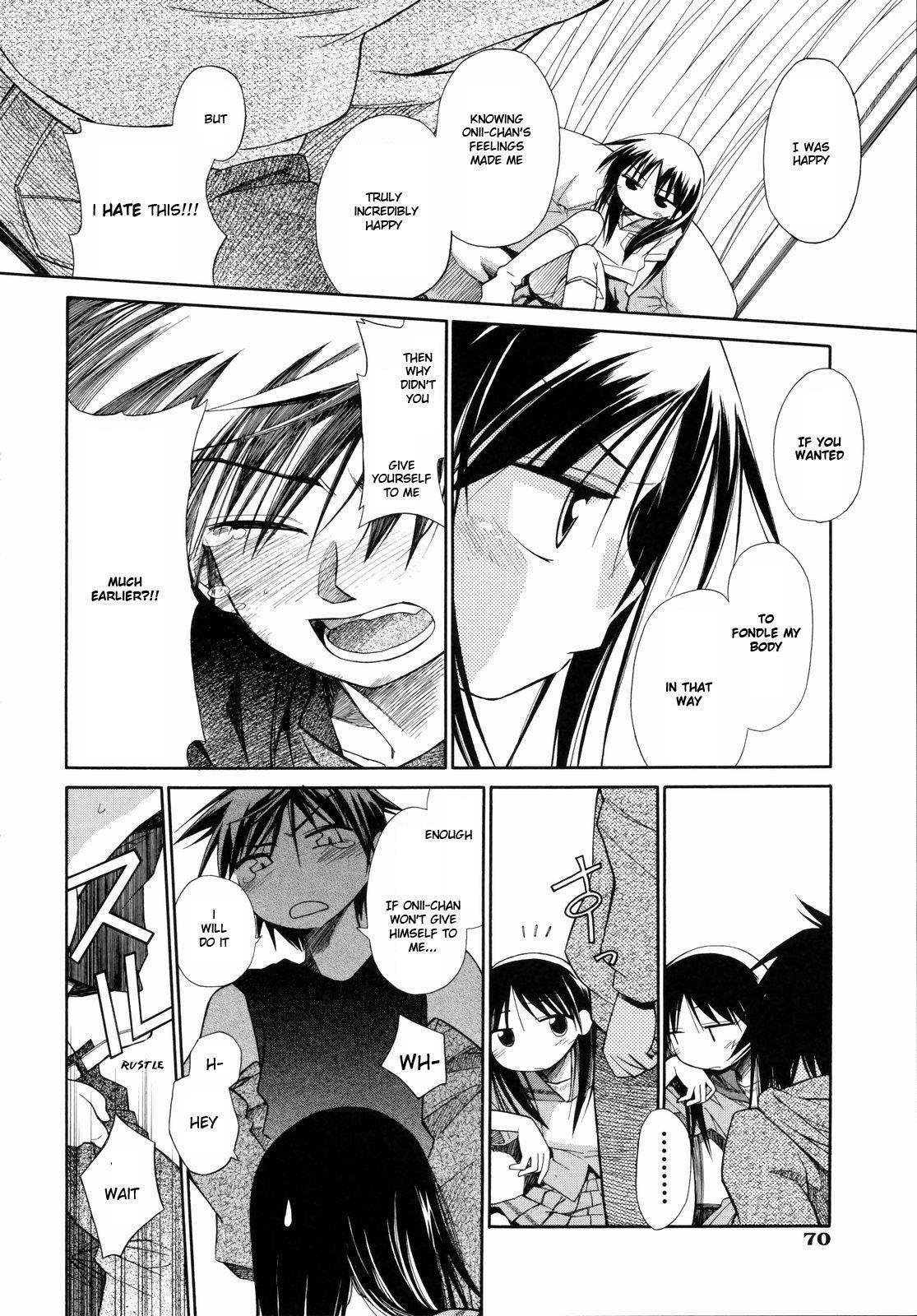 [kiR-Rin] Narcissus Chapter 3 (English) - a.k.a. Imouto / Emote Mode : Suisen no Hana no Numa no Fuchi (sensualaoi) 8