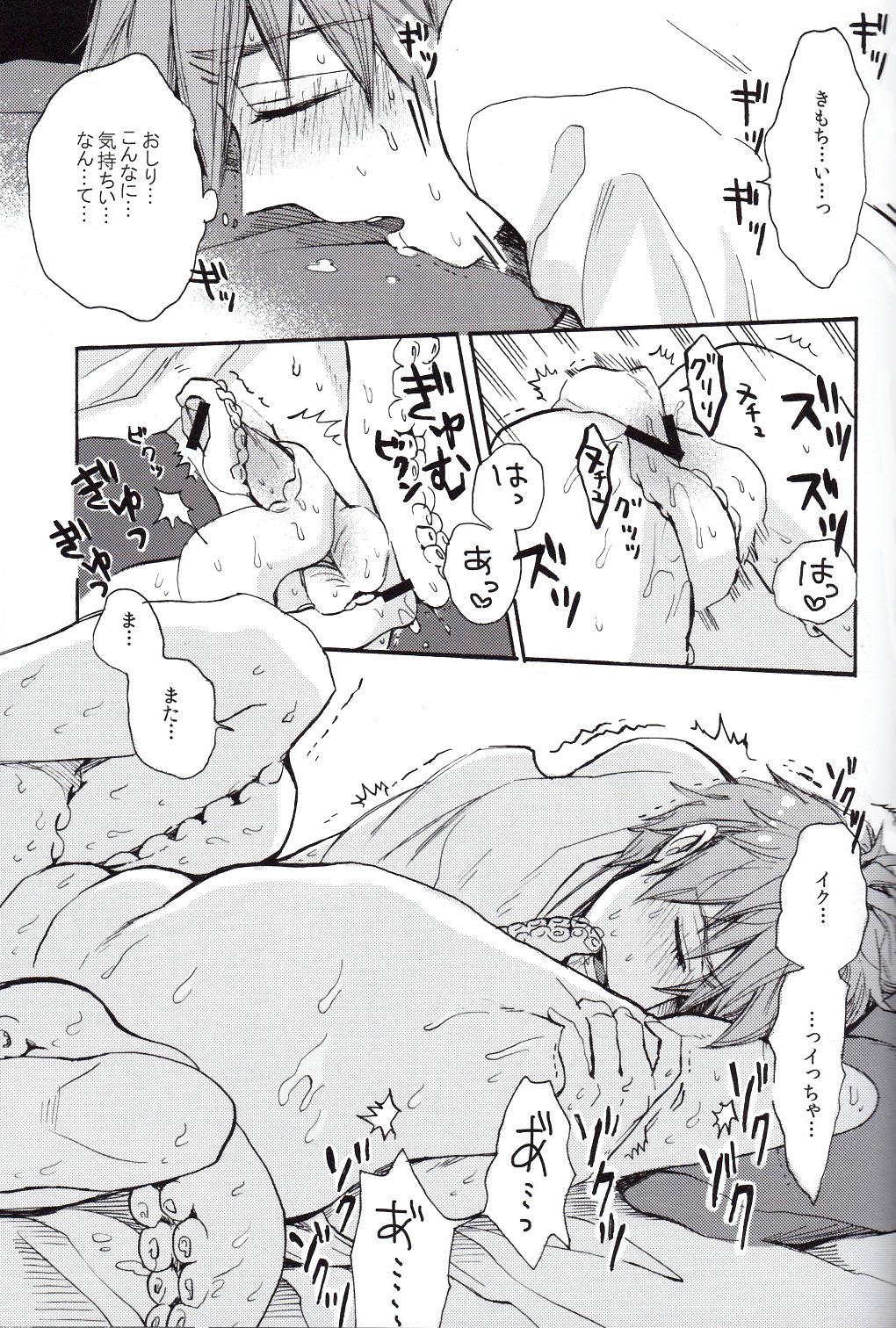 [hn (pirori)] Mako-chan jana-Ika!? (Free!) 13