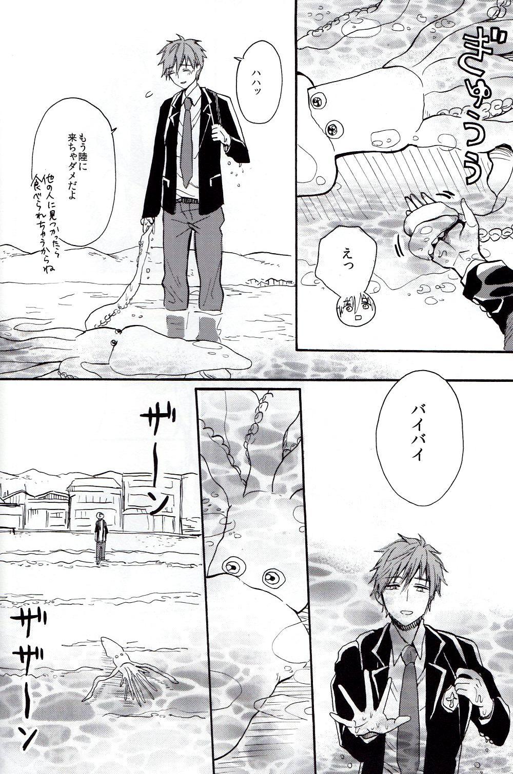 [hn (pirori)] Mako-chan jana-Ika!? (Free!) 4