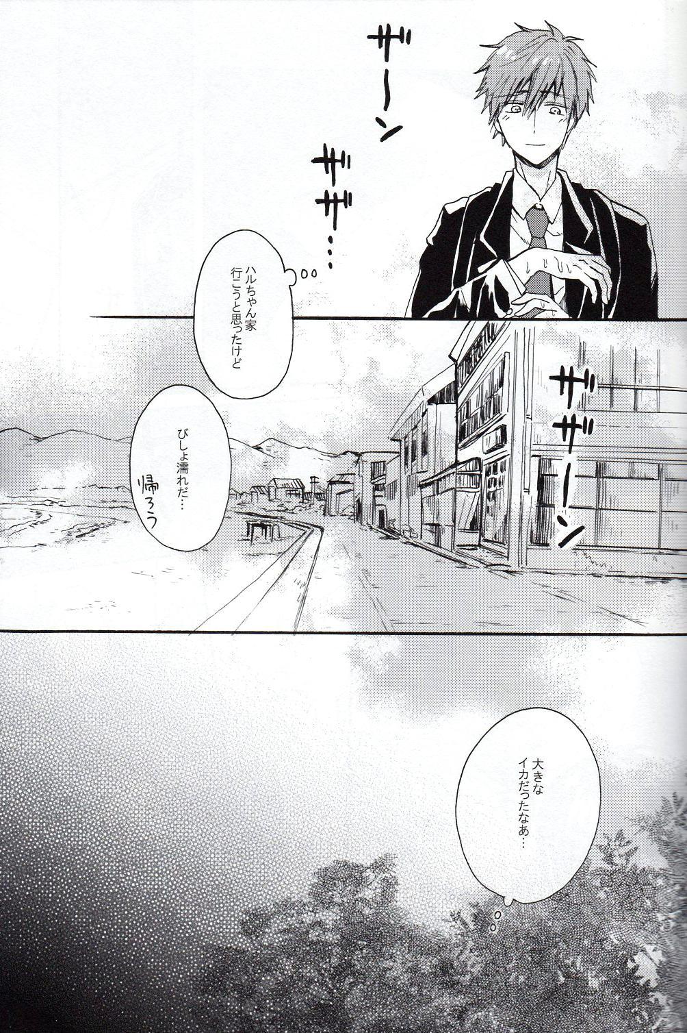 [hn (pirori)] Mako-chan jana-Ika!? (Free!) 5