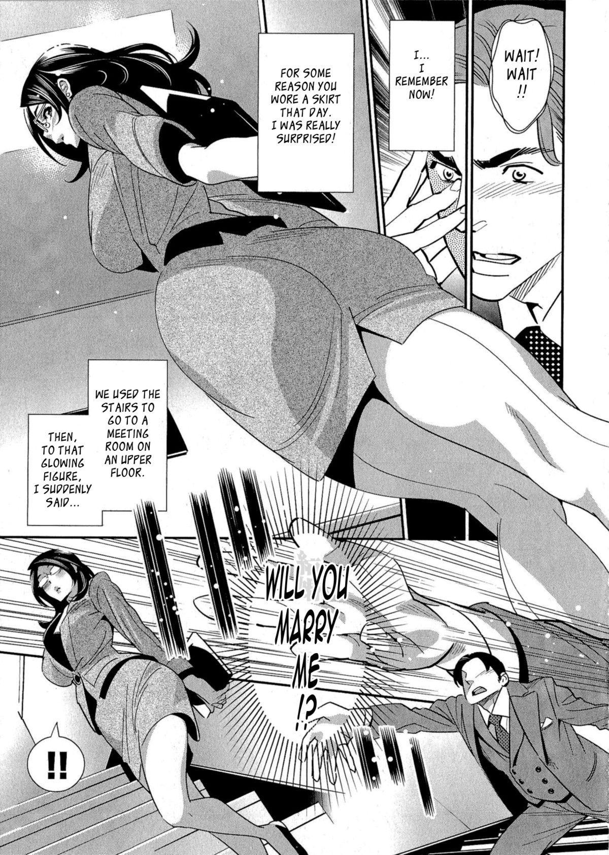 5ji kara Honban! - After Five Working! 111