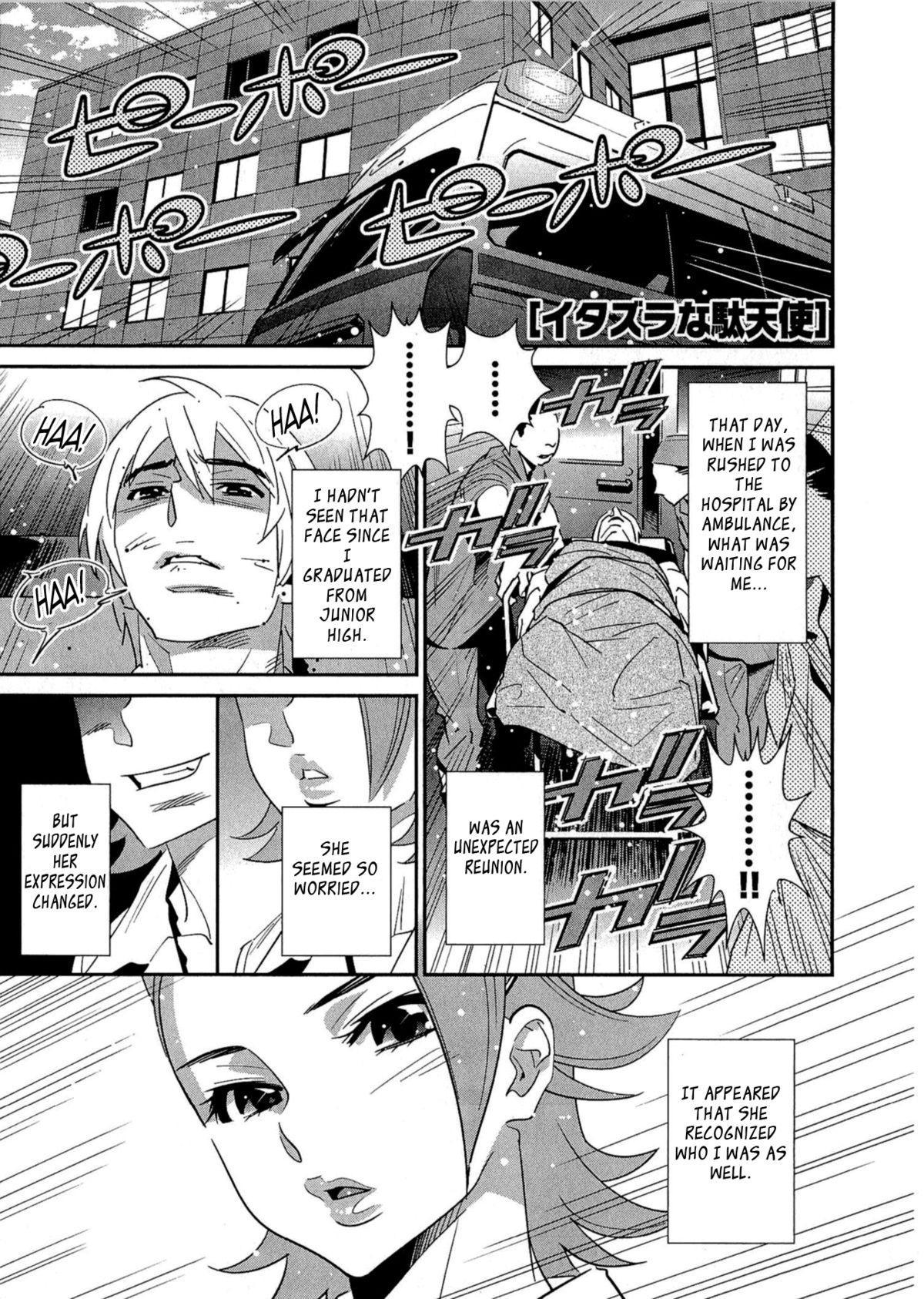 5ji kara Honban! - After Five Working! 141