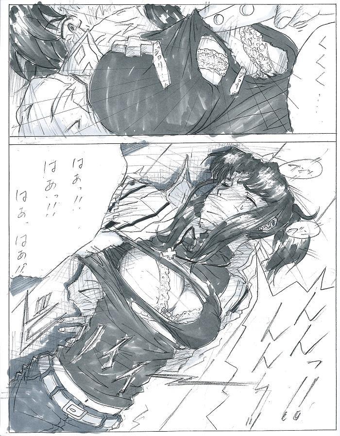 Be Avenged on Misato Katsuragi 10