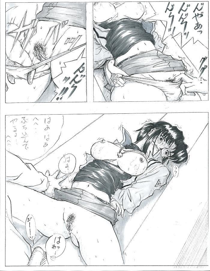 Be Avenged on Misato Katsuragi 15