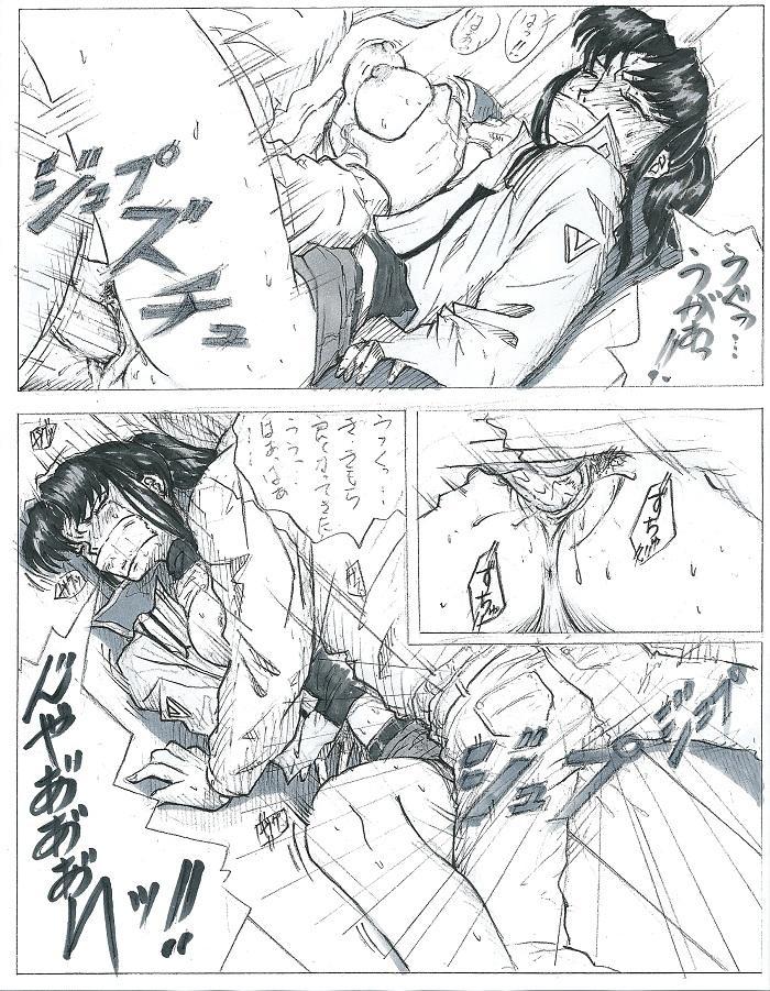 Be Avenged on Misato Katsuragi 18