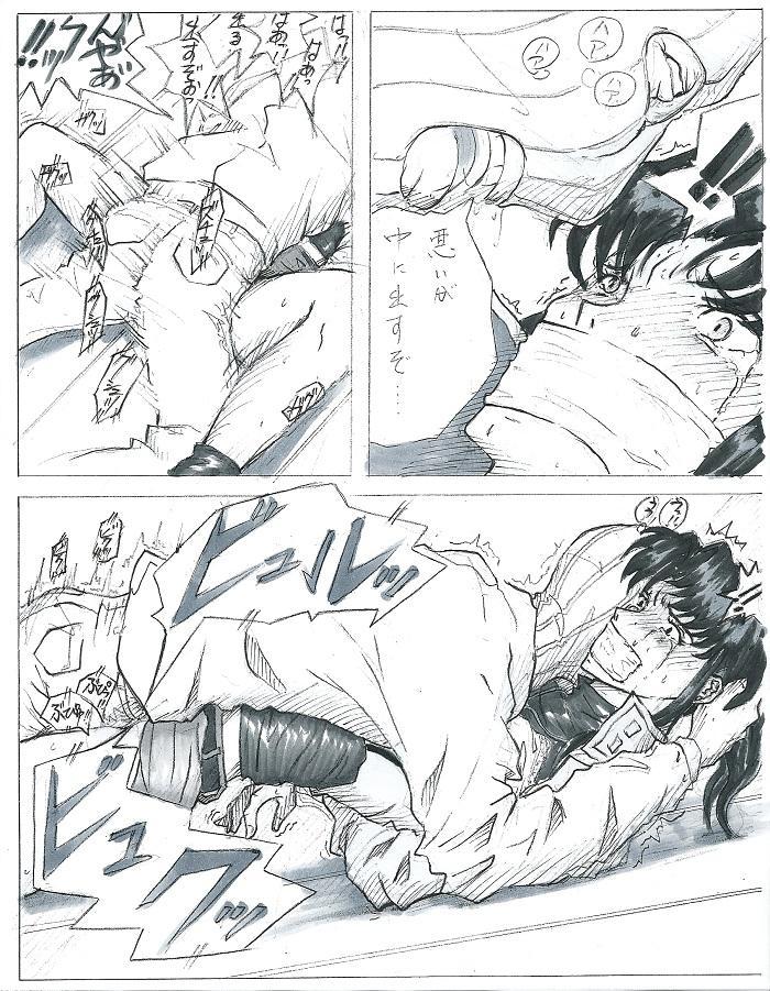 Be Avenged on Misato Katsuragi 19