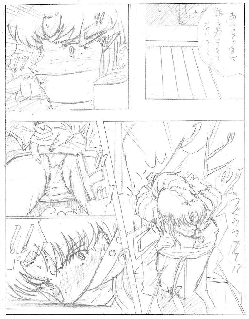 Be Avenged on Misato Katsuragi 4
