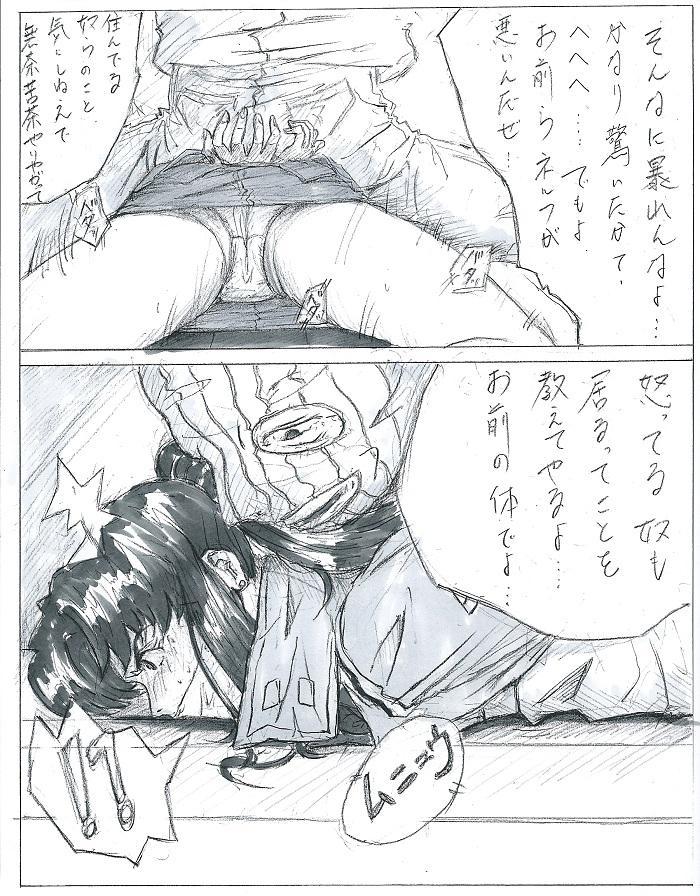 Be Avenged on Misato Katsuragi 7