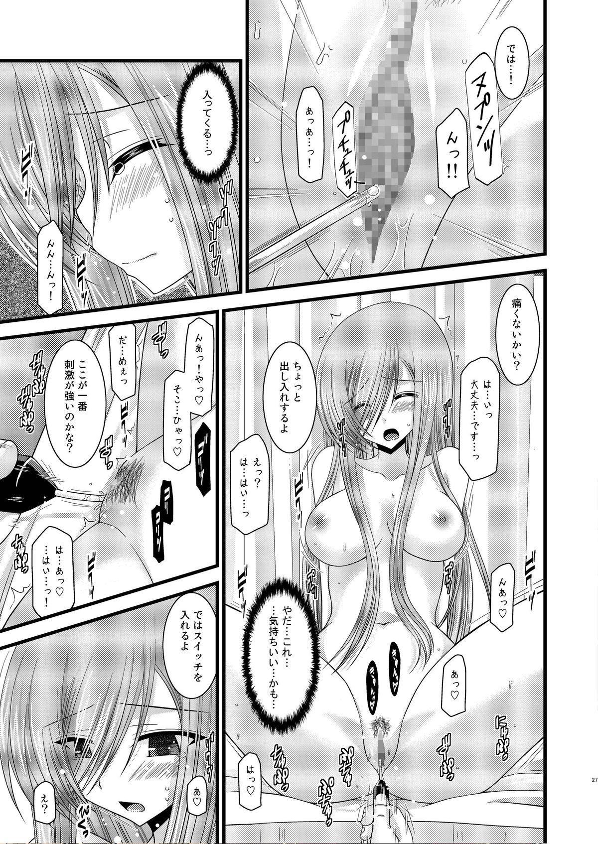 Melon ni Kubittake! Kai 26