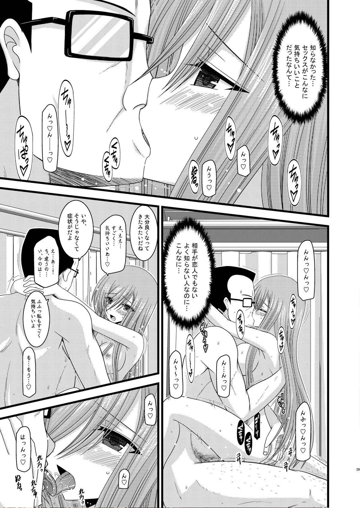 Melon ni Kubittake! Kai 38