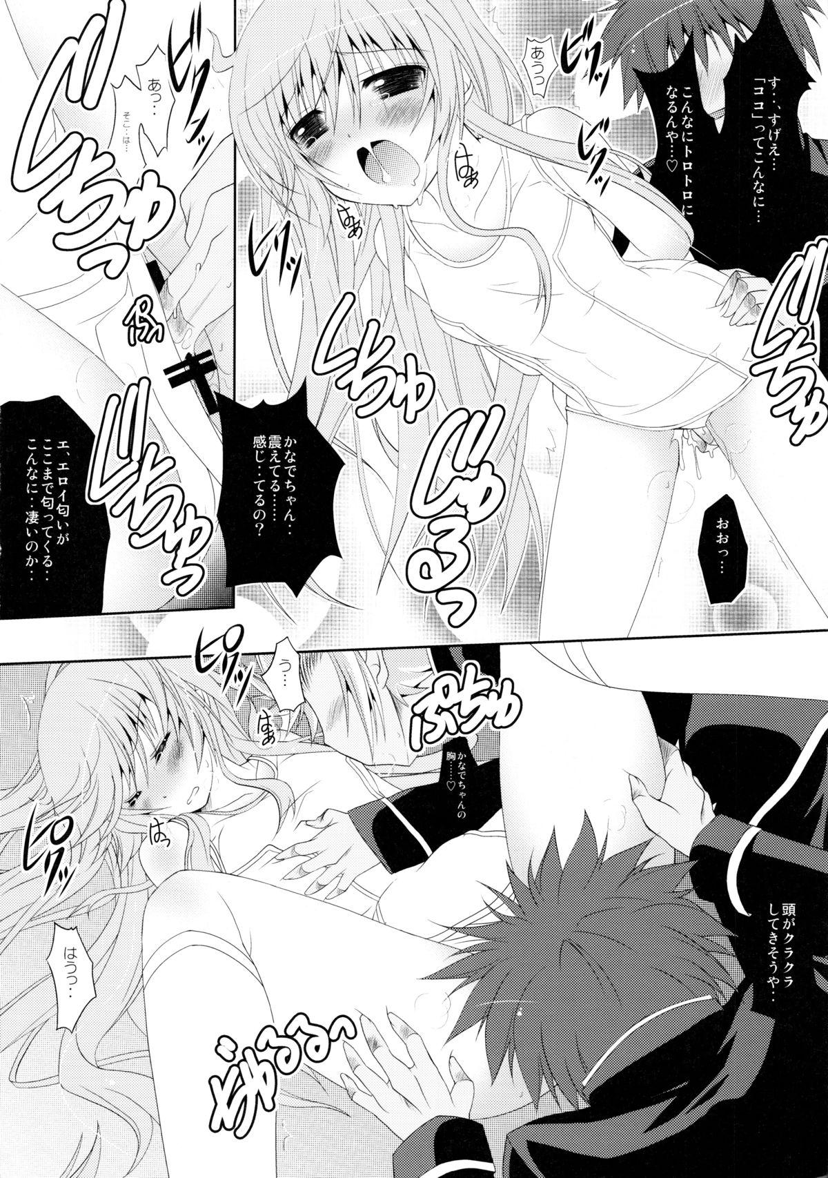 School-mer! School Mizugi Bloomer Joshi Anthology 10