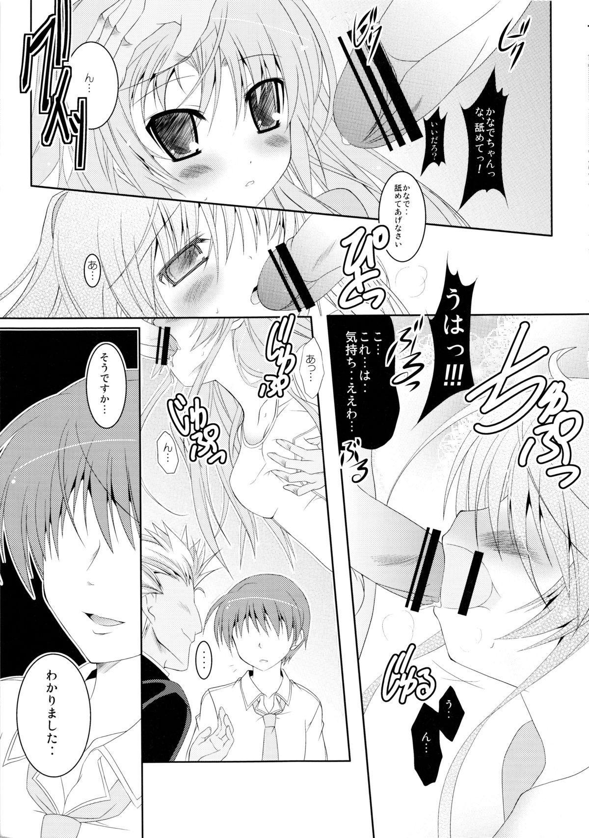 School-mer! School Mizugi Bloomer Joshi Anthology 11
