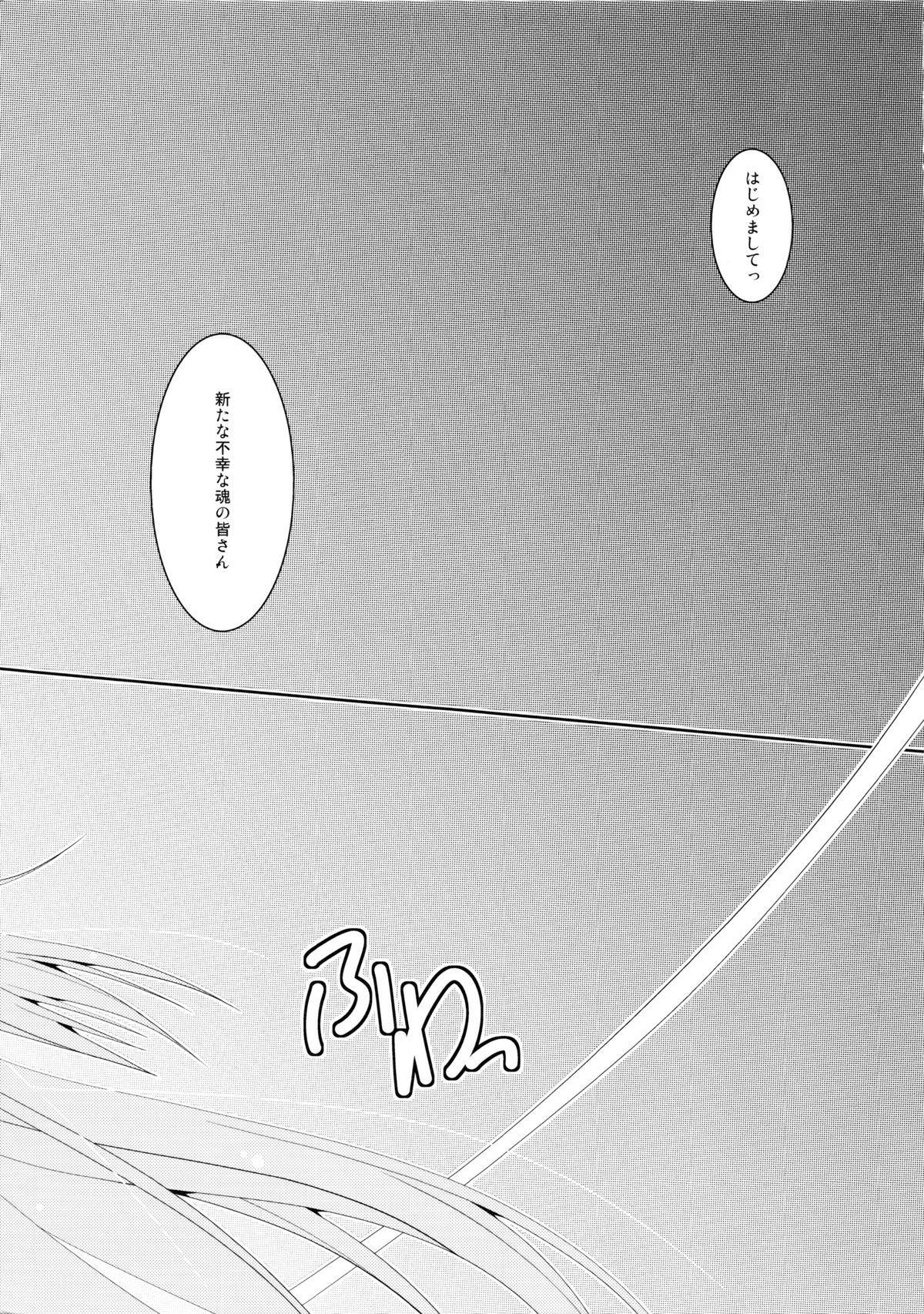 School-mer! School Mizugi Bloomer Joshi Anthology 5
