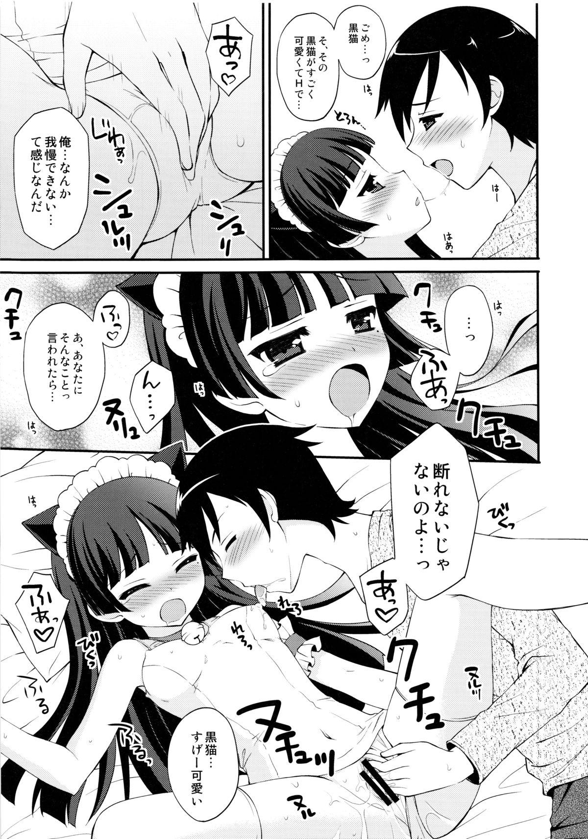 School-mer! School Mizugi Bloomer Joshi Anthology 85