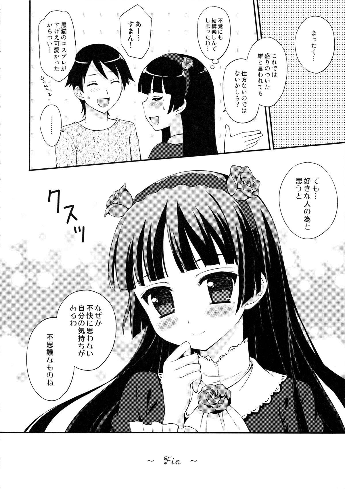 School-mer! School Mizugi Bloomer Joshi Anthology 90