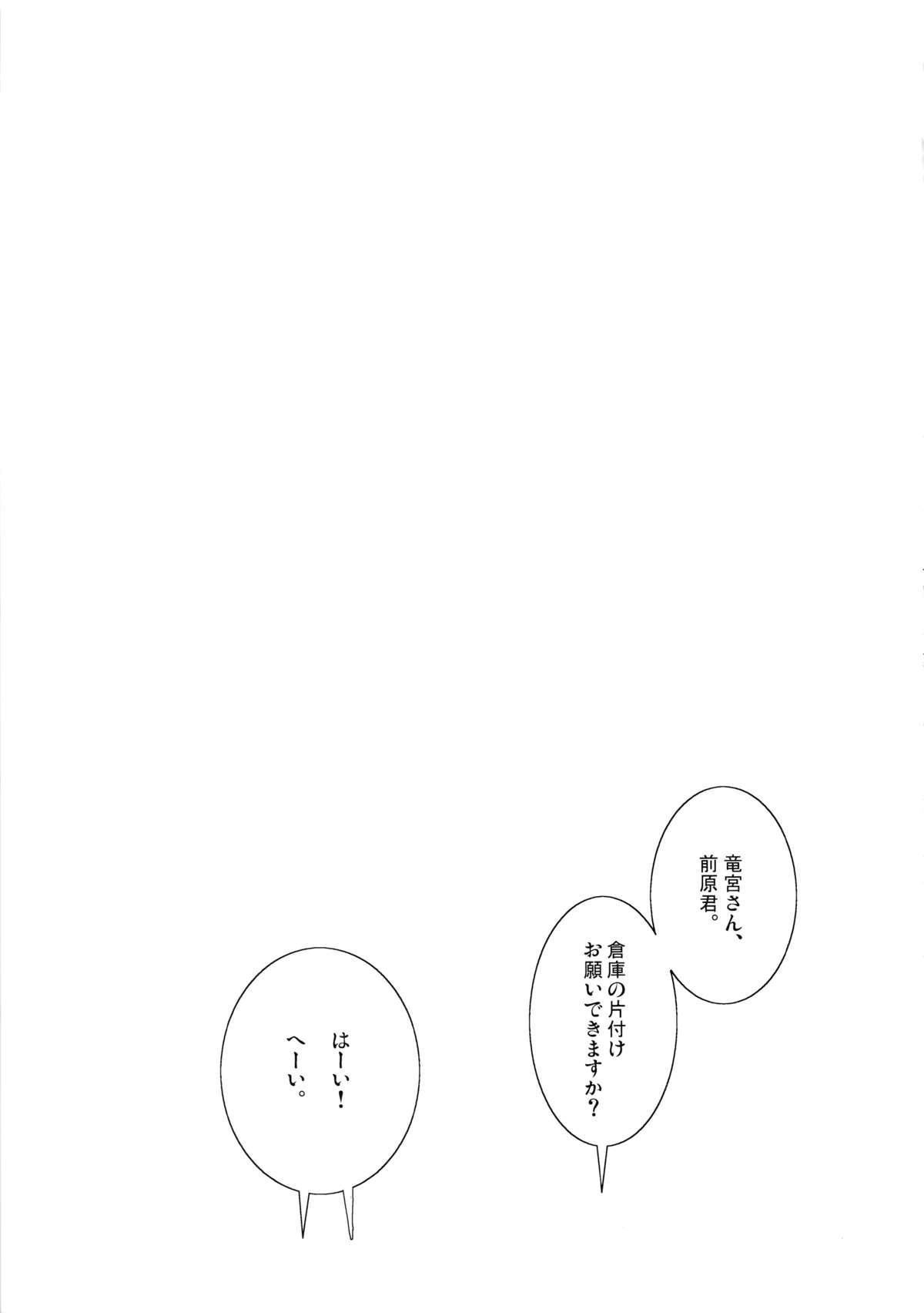 School-mer! School Mizugi Bloomer Joshi Anthology 93