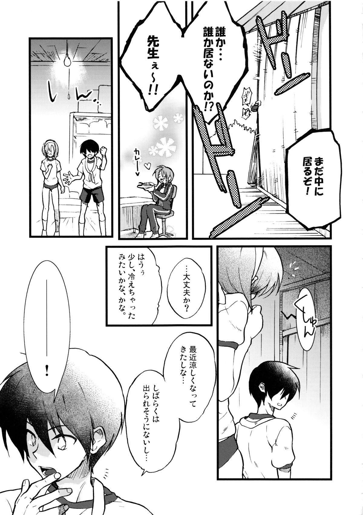 School-mer! School Mizugi Bloomer Joshi Anthology 95