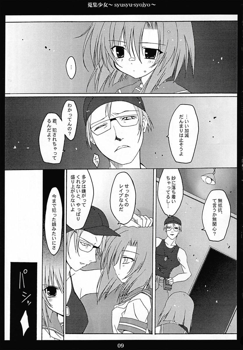 Shuushuu Shoujo 7