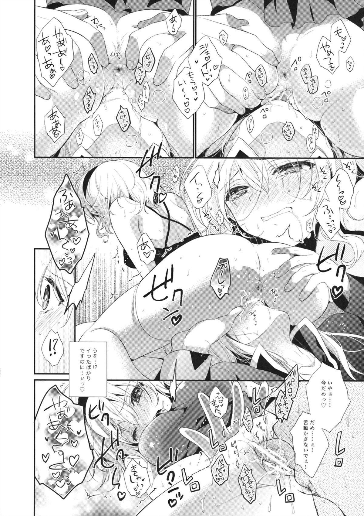 Hime-sama, Obenkyou no Ojikan desu. 18